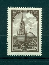 Russie - USSR 1982 - Michel n. 5169 I W - Timbre-poste ordinaire