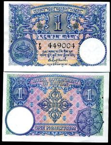BHUTAN 1 NGULTRUM 1974 P 1 Crisp UNC W/H