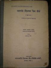 INDIA  HINDU RELIGIOUS - BHARAT KE DIGAMBER JAIN TIRTH - PART IV RAJASTHAN ....