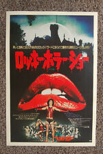 The Rocky Horror Picture Show Lobby Card Movie #2 Poster Tim Curry