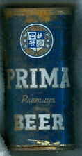 Flat Top Beer Can Collection Leopard Prima Hamm's Coburger Royal Vintage 5 cans