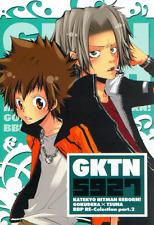 Reborn! Katekyo Hitman Reborn Doujinshi Hayato Gokudera x Tsuna (Tsunayoshi) GKT