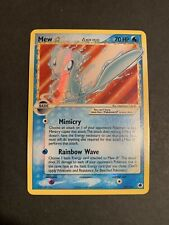 2006 DRAGON FRONTIERS GOLD STAR MEW 101/101 HOLO