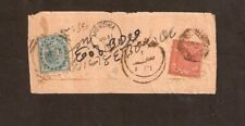 HYDERABAD STATE 1/2+ INDIA 1/2 ANNA 1898 QUEEN V STAMP USED COVER POSTAL HISTORY