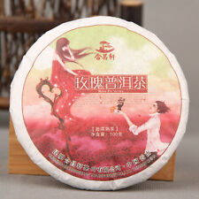 100g Superfine Famous Rose Flower Chinese Pu erh Ripe Tea Round Brick Optimal