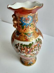 """Vintage Chinese Vase Small Hand Painted Asian Porcelain Birds Floral 6"""" x 3""""."""