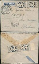 FRENCH TCHAD LIBRE 1943  AIRMAIL to MOROCCO...SOUS DIRECTION + MEDICAL OFFICE