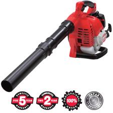 Shindaiwa Blower EB221S 2 Stroke Petrol Powered Garden Equipment