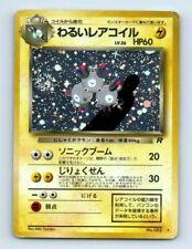 Dark Magneton 082 Holo Team Rocket Japanese Pokemon Card r50 ~ Damaged