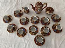SERVIZIO DA  CAFFE GIAPPONESE 12 PERSONE COMPLETO ANNI '40