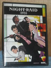 Night Raid 1931: Complete Collection (DVD, 2011, 3-Disc Set) anime