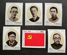 China 2001-11,-12 Führer der Kommunistischen Partei Cpl. setMNH,-Mi-Nr.3253-58**