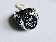 Islamic Men's Ring, Seal of Prophet Muhammad (SAW)