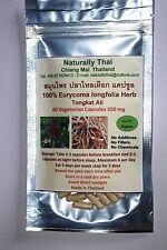 Organic 100% Tongkat Ali - 350mg x 60 Vegetarian Capsules - Eurycoma longifolia