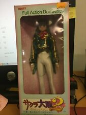 Sakura Wars 2 Doll