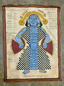 VINTAGE  CANVAS HANDWRITTEN HINDU RELIGIOUS MANUSCRIPT WITH PAINTING, YANTRA