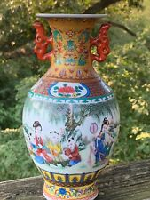 QianLong Chien-lung Imperial Fencai Falangcai Vase of Great Qing Dynasty ❤️j8