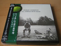 "George Harrison ""All Things Must Pass"" Japan mini LP SHM 2CD"
