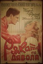 Hand Of the Devil 1925/1945 Vintage Movie poster