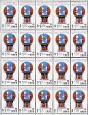 HONG KONG SCOTT#793/98 ADMINISTRATIVE REGION FULL SHEETS - 20 SETS MNH CAT 83$