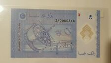 CCY~RM1 ZA0000 polymer first 4ZERO Replacement Malaysia Rare BANKNOTE,UNC,NR!CLR