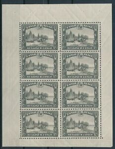 [G11762] Belgium Congo good sheet very fine MNH from booklet