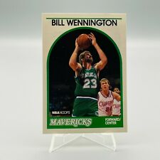 1989-90 NBA Hoops Basketball Base Cards Complete Your Set You Pick