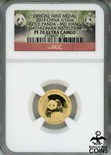 2014 China 1/10oz Gold Panda Medal Mei Xiang NGC PF70 Ultra Cam w/OGP & COA