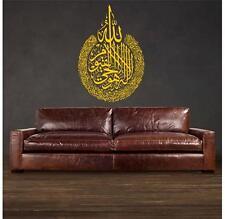 Islamic vinyl Sticker Decal Muslim Wall Art Calligraphy Islam AYAT ALKURSI