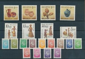 LO44189 Belarus mixed thematics nice lot of good stamps MNH