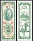 China Taiwan 1 YUAN ND 1949-51 P R101 UNC