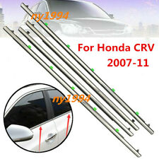 For Honda CRV 2007-11 4 X Chrome Outside Window Moulding Trim Weatherstrip Seal