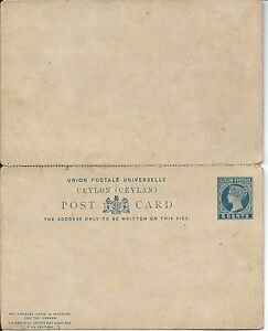 1890's QV  Postcard Reply Paid  Mint Unused 5c Has some Perforation separation
