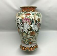 Japanese Red Crowned Imperial Crane Vase Gold Tone Trim Crackle Finish