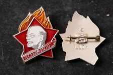 "Soviet Lenin Young Pioneers ""Always Ready"" Pin Badge Youth Flame Communist"