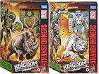 Transformers WFC Kingdom 7\
