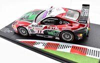 MODELLINI AUTO FERRARI RACING SCALA 1/43 575 GTC CAR MODEL MINIATURE DIECAST IXO