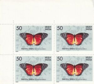 India 1981 BLOCK MNH  Indian Butterflies RED LACE WING