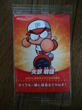 Power Pro Amiibo Card Nintendo Switch KONAMI YABE AKIO NEW