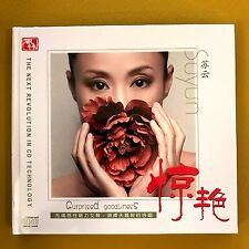 Su Yun 蘇雲 Surprised Goodliness 驚艷 CD 風林唱片 Audiophile Female Vocal Chiinese NEW