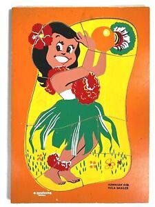 HAWAIIAN GIRL HULA DANCER vintage wooden puzzle ANEKONA, HAWAII children's toy