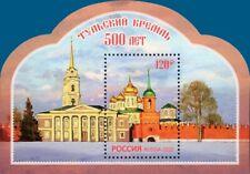 2020 Russia 500th Anniversary of Tula Kremlin MNH