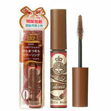 Shiseido [MAJOLICA MAJORCA] BR555 MAROON BROWN Brow & Lash Colorist Mascara NEW