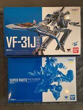 MACROSS DELTA VF-31J DX CHOGOKIN AND SUPER PARTS Set Bandai Hayate Immelmann