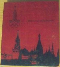 Russia Moscow 1980 Olympic Stamp Program - FDC Complete