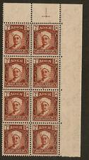 ADEN ( QU'AITI STATE) : 1942 3/4 annas borwn SG 2 unmounted mint cnr block of 6