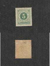 Sweden, Postage Stamp, #30 Vf Mint Hinged, 1877