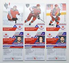 2019-20 Sereal KHL CSKA Moscow Pick a Player Card
