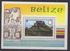 BELIZE SGMS751 1983 MAYA MONUMENTS MNH