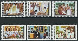Togo - Religionen in Togo Satz postfrisch 1971 Mi. 878-883